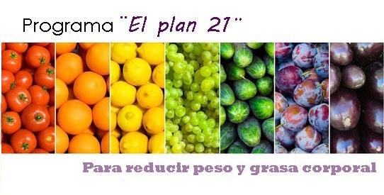 plan-211